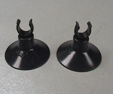 Sauger/Klemmbügel 9/12 mm